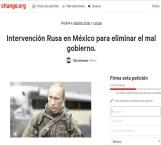 Piden que intervengan extranjeros en México
