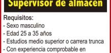 (LOGO)SOLICITA: SUPERVISOR DE