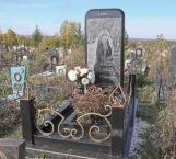 Lápida con forma de iPhone aparece en cementerio ruso
