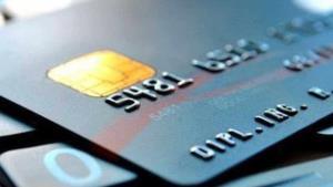 Investigan denuncias por fraudes bancarios